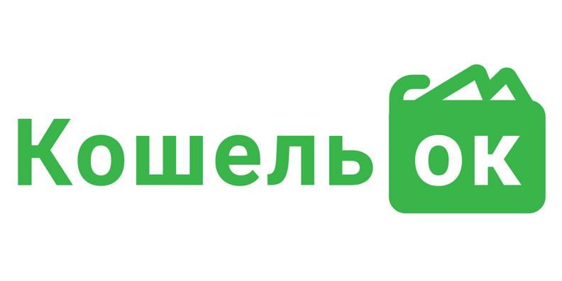 Koshelok