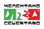 Pizza Celentano (Пiца Челентано)