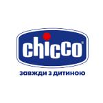 Chicco (Чико)
